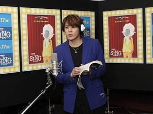 映画『SING/シング』宮野真守さんによる歌唱シーン&ちょっぴり切ない過去の恋バナも……! インタビュー特別映像が到着