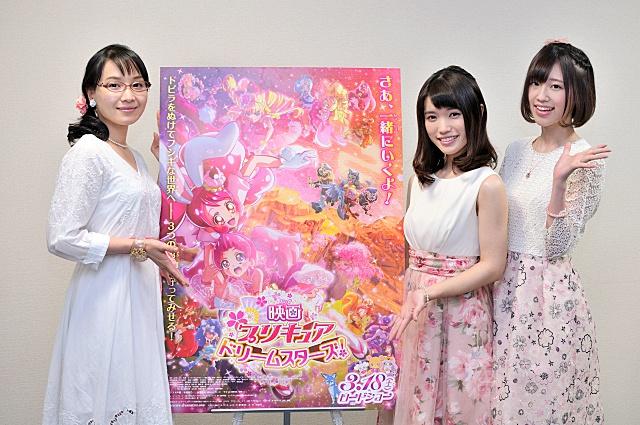 ▲写真左より、嶋村侑さん、美山加恋さん、高橋李依さん
