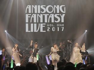 瀧川ありささん、ELISAさん、GARNiDELiA、春奈るなさんのコラボステージに香港のファンが熱狂! その盛り上がりを日本の劇場で目撃しよう!