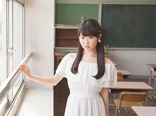 東山奈央さんのセカンドシングル「イマココ/月がきれい」が発売決定! TVアニメ『月がきれい』オープニングテーマ&エンディングテーマを収録