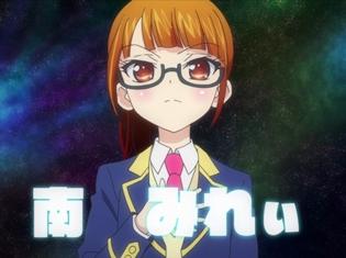『劇場版プリパラ み~んなでかがやけ!キラリン☆スターライブ!』より、「みれぃのコース」のあらすじ、場面カット解禁!