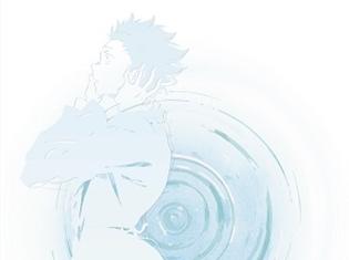映画『聲の形』Blu-ray初回限定版に、映像特典として主題歌「恋をしたのは」の新規アニメーションを収録!