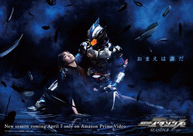 仮面ライダーアマゾンズ-9
