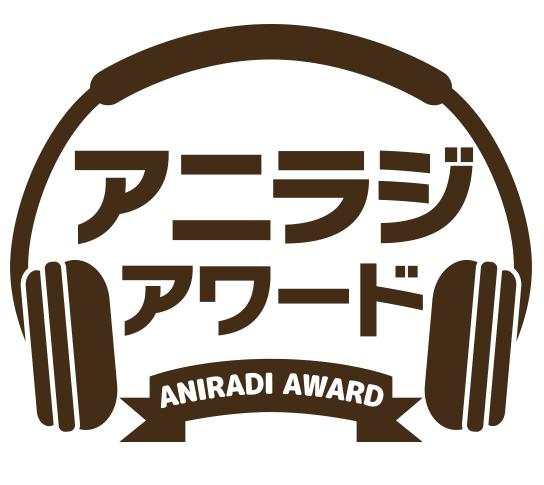 ためになるラジオ番組『上坂すみれの文化部は夜歩く』、上坂すみれさんがもっていないものとは!? -2