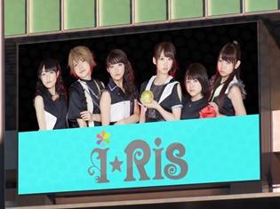 『AKIBA'S TRIP』ED第10弾、ラストはi☆Risが熱唱! 早くライブで聴かせたいと、メンバーもノリノリ