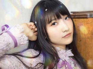 山崎エリイさん、1stシングル「十代交響曲」よりアーティスト写真公開! 本人が作詞した曲のタイトルも解禁
