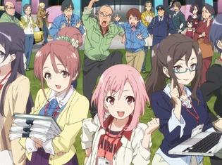 オリジナルTVアニメ『サクラクエスト』放送日時決定! 4月5日(水)24:00よりTOKYO MXほかで放送開始!