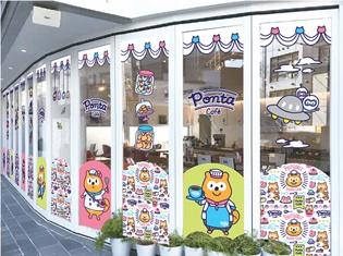 """初の""""ポンタカフェ""""「Ponjour」(ポンジュール)が表参道に期間限定でオープン! 7周年記念に77Pontaポイントを先着でプレゼント!"""