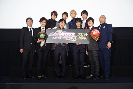 劇場版『黒子のバスケ LAST GAME』初日舞台挨拶レポ