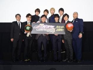 まさかの豪華メンバーが勢揃い! 劇場版『黒子のバスケ LAST GAME』初日舞台挨拶レポート