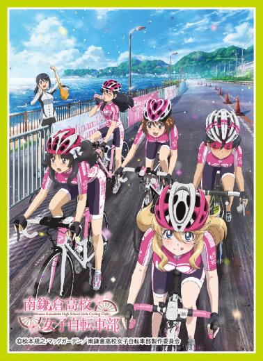 ▲南鎌倉高校女子自転車部B