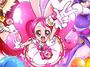 『キラキラ☆プリキュアアラモード』BD&DVD第1巻の発売日が判明! SPイベント抽選応募券など、特典情報も公開