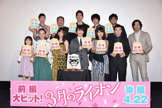 実写映画『3月のライオン』【前編】初日舞台挨拶より公式レポを公開