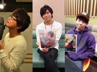 興津和幸さん・古川慎さん・木村良平さん、オトメイトレコード第6弾シリーズ第3巻にコメント! 3人が感じた今作の魅力とは?
