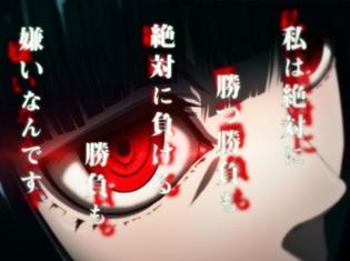 TVアニメ『賭ケグルイ』2017年夏に放送開始決定! さらにPV第1弾初解禁! AJでは気になる主演声優も発表に