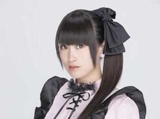 声優・村川梨衣さんが歌う『フレームアームズ・ガール』OPテーマの発売日が決定! 1stライブのグッズ情報も解禁