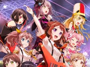 スマホゲーム「バンドリ! ガールズバンドパーティ!」ユーザー数100万人突破! 「アニメジャパン」ステージ情報も