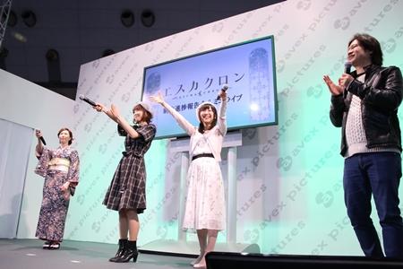 OVA『エスカクロン』ステージレポ【AJ2017】