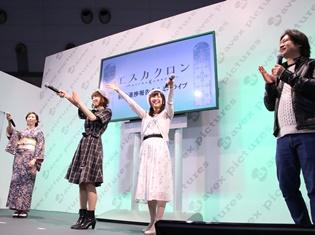 『エスカクロン』新ビジュアル&OVAとしての発売を発表!安済知佳さん、安野希世乃さん登壇のステージレポ【アニメジャパン2017】