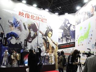 『Thunderbolt Fantasy』『刀剣乱舞』が展示されているニトロプラスブースをレポート【アニメジャパン2017】