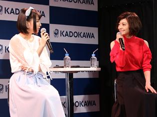TVアニメ『メイドインアビス』KADOKAWAステージに富田美憂さん、伊瀬茉莉也さん登場!速報レポート【アニメジャパン2017】