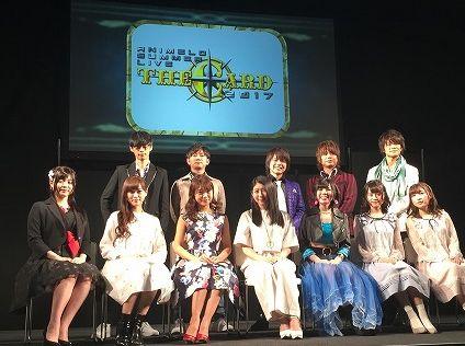田村ゆかりさんをはじめとして、様々なアーティストの参加が明らかにされた『Animelo Summer Live 2017』記者発表会速報レポート!【アニメジャパン 2017】