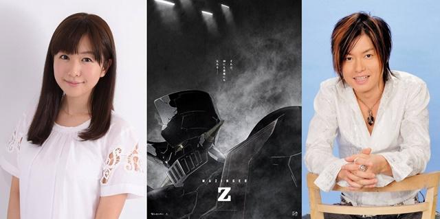 『劇場版マジンガーZ』(仮題)森久保祥太郎さん、茅野愛衣さん出演