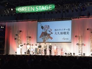 Fate Project 2017ステージに花江夏樹さん、内山昂輝さん、諏訪部順一さんらがサプライズで登場!【アニメジャパン2017】