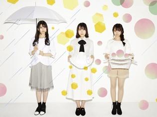 TrySailが歌うTVアニメ『エロマンガ先生』EDテーマ、5月24日にリリース決定