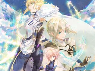『Fate/Grand Order』(FGO)ついに舞台化 決定!描かれるエピソードも明らかに