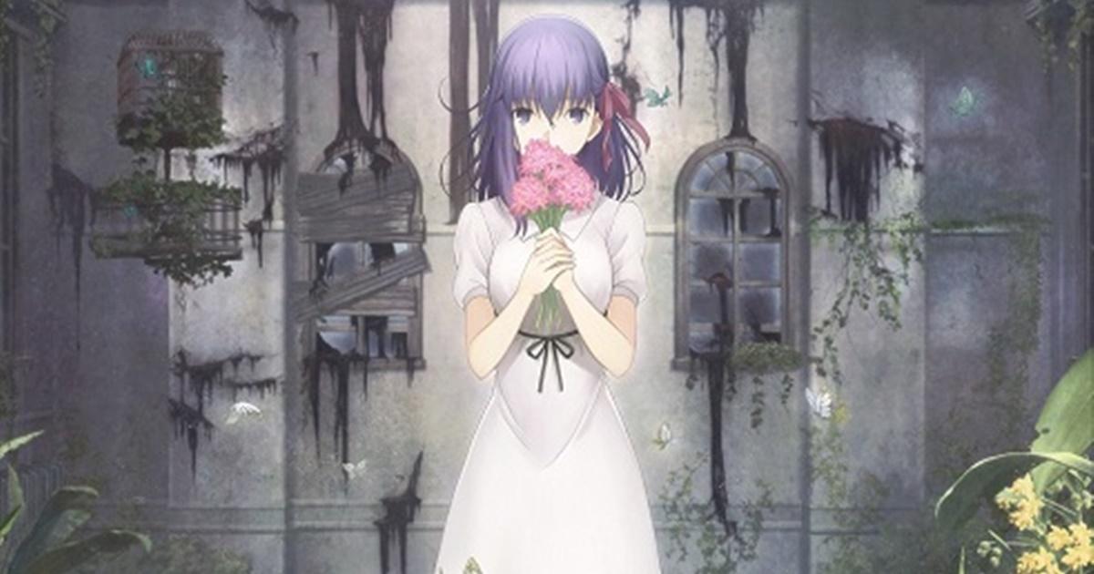 劇場版『Fate/stay night』10月14日公開決定! | アニメイトタイムズ