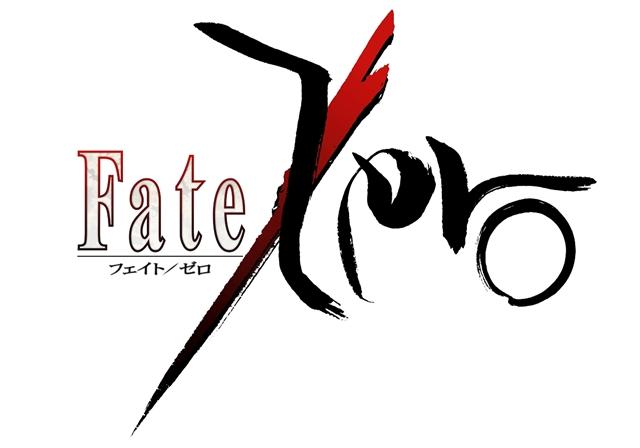 Fate/Zero-2