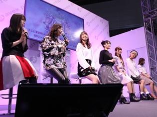 『アイドルタイムプリパラ』新たな声優陣を加えたトークコーナー&わーすたのライブは必見!【アニメジャパン2017】