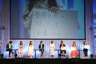「もしもアニメ化したら?」→「決定!」 神谷浩史さん、鈴村健一さんらが大喜利で盛り上がった「告白実行委員会」シリーズスペシャルステージ【アニメジャパン2017】