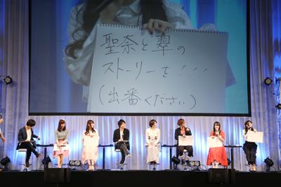 「告白実行委員会」アプリ化&TVアニメSP放送決定/AJ2017