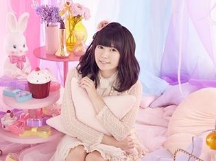 竹達彩奈さん公式ファンクラブ『あやな公国』建国日は、2017年4月11日午後2時9分(にく)に決定