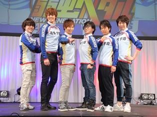 『弱虫ペダル NEW GENERATION』小野大輔さん・内田雄馬さんも加わり、箱根学園新世代が全員集結! AJステージで意気込みを語る