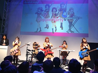 愛美さん・相羽あいなさんら「BanG Dream!」&「バンドリ! ガールズバンドパーティ!」の声優がAJステージに大集合