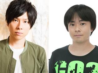 阪口大助さんと赤羽根健治さんのトークショーが、東京ビジュアルアーツで公演決定!