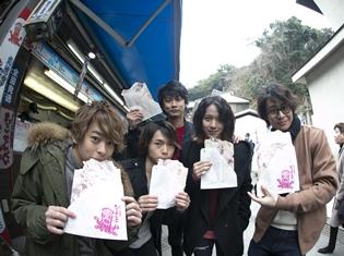 特番『ドラマ「弱虫ペダル」1泊2日ホンネ旅』から現場リポートが到着! 番組では、続編の出演者が発表に!?