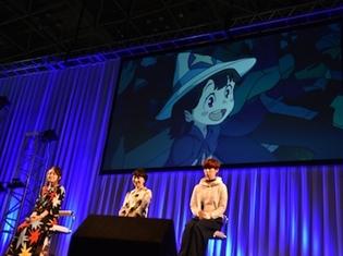 『リトルウィッチアカデミア』潘めぐみさん・折笠富美子さん・村瀬迪与さんが、第1クールで印象に残ったシーンは? AJステージで大発表