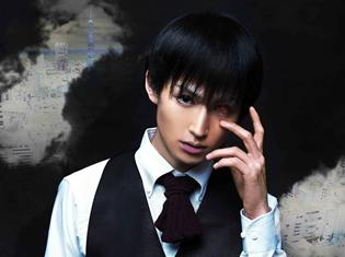 舞台『東京喰種トーキョーグール』松田凌さん扮する金木研のキャラクタービジュアル公開! 公演概要も明らかに
