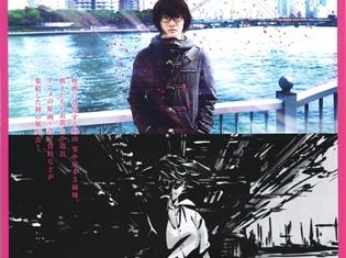 「3月のライオン 映画とアニメの展覧会」が東京にて開催! アニメの設定資料や映画の衣裳などが一堂に集合
