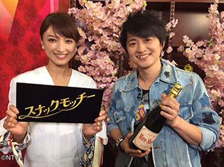 人気声優・下野紘さんが、日テレ『ズームイン!!サタデー』に出演決定! 人気コーナー「スナックモッチー」に登場
