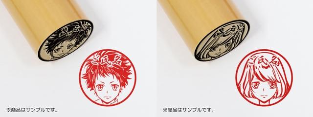 『エルドライブ【ēlDLIVE】』の公式痛印が販売開始!