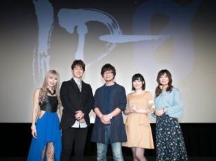 フル3DCGで描かれる表情豊かなキャラクターたち――TVアニメ『ID-0』先行上映会&トークイベントレポート!