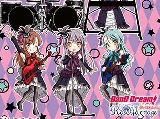 『バンドリ!ガールズバンドパーティ! Roselia Stage』Roselia♪マルチクロス付ゲーマーズ限定版が発売決定!