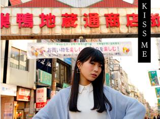 Wake Up, Girls!待望のニューシングル!「巣鴨でKISS ME」発売決定!MVも公開!