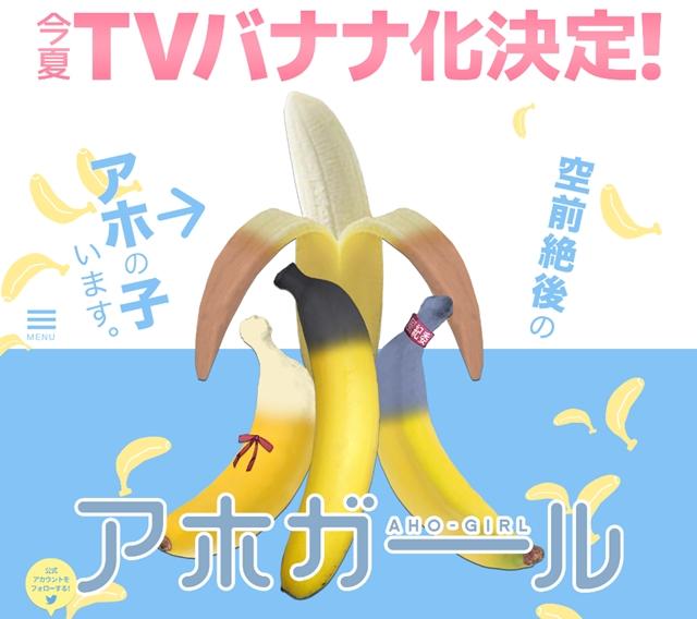 『鬼滅の刃』 感想&レビュー募集-5