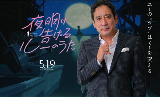 『鬼滅の刃』 感想&レビュー募集-11